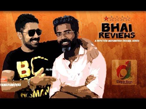 Bhai Reviews Episode 2   Sairat   ft. Nagraj Manjule   Depiction Mediaworks