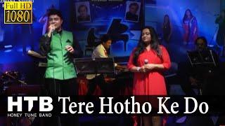 Mayur Soni - Tere Hotho Ke Do Phool