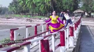 Tumi Acho Nojore Bangla Song September 2013 Music video Movie Tobu o valobasi   YouTube