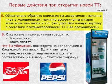 Американская компания pepsico открыла сегодня в городе домодедово московской области крупнейший в европе завод по производству безалкогольных прохладительных напитков