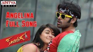 Angelina Full Song II Kandhireega II Ram, Hansika Motwani, Aksha