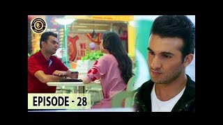 Teri Raza Episode 28 - 11th Jan 2018 - Sanam Baloch & Shehroz Sabzwari - Top  Pakistani Drama