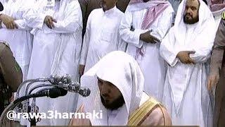 فجرية رائعة وتلاوة عجيبة للشيخ ماهر المعيقلي صلاة فجر يوم عرفة الاثنين 9-12-1434