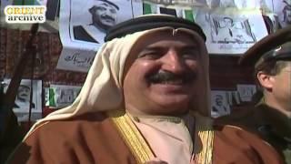 مسلسل هجرة القلوب إلى القلوب الحلقة 21 الواحدة والعشرون    Hijret al Qoloob HD