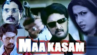 Maa Kasam | Full Movie | Sudeep | Rakshita | Hindi Dubbed Movie