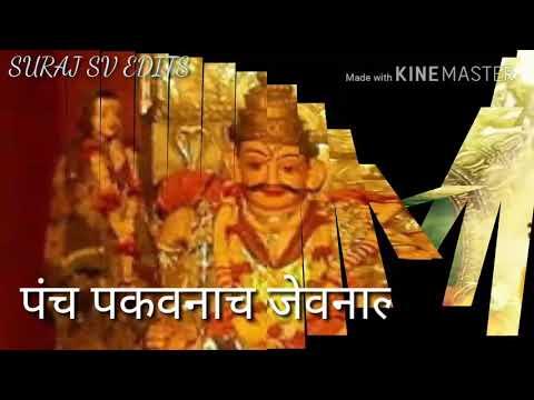 Malhari don bayakancha laadka by lyrics song