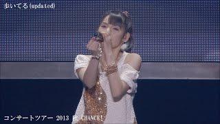 道重さゆみ 卒業記念 モーニング娘。(Morning Musume。) LIVE映像集 Part 4