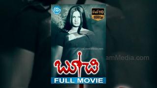 Boochi Full Movie