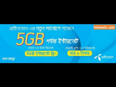 Grameenphone free Internet 100  work android mmobile with Supervpn 720p