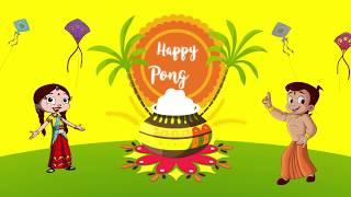Chhota Bheem wishes you all a Happy Lohri, Pongal & Makara Sankranti