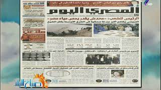 سياسة مصر المائية ..  مقال لـ  عبد المنعم سعيد  بالمصري اليوم