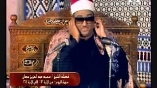 الشيخ محمد عبد العزيز حصان في تلاوة قرآن المغرب يوم 15 رمضان 1438 هـ  الموافق 10 6 2017م