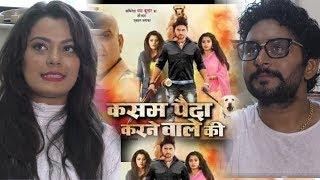 Kasam Paida Karne Wale ki | Upcoming Bhojpuri Film 2017 Yash Kumar,Ritu Singh,Nidhi Jha