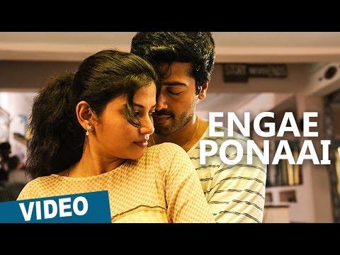 Xxx Mp4 Engae Ponaai Video Song Zero Ashwin Sshivada Nivas K Prasanna Shiv Mohaa 3gp Sex