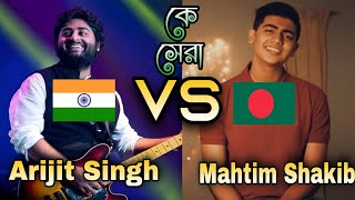 Arijit Singh VS Mahtim Shakib | 2nd Arijit Singh Bangladesh Local Boy Mahtim Shakib