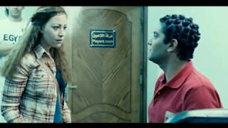 New Century Production | Bibo We Beshir - إعلان فيلم بيبو وبشير
