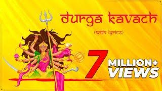 Durga Kavach - with Sanskrit lyrics
