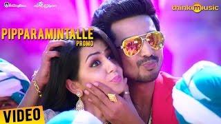 Premaleela Pelligola Songs | Pipparamintalle Video Song Promo | Vishnu Vishal | Nikki Galrani