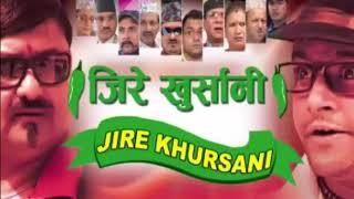 Jire Khursani,Comedy  9th July 2018