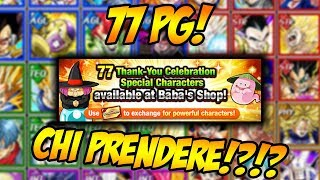 CHI PRENDERE DEI 77 PG?!? THANK YOU CELEBRATION! Dragon Ball Z Dokkan Battle ITA