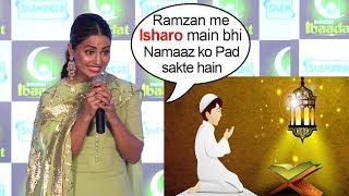 Hina Khan ने रमज़ान रोज़ा और नमाज़ पर कुछ ऐसा केह दिया जिसे सुनकर सब मुसलमान हैरान हो जाएंगे