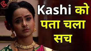 Peshwa Bajirao | Kashi को पता चला Bajirao के Mastani से शादी करने का सच