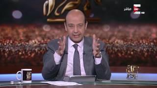 كل يوم - الإمارات ترفع قناة الجزيرة من البث بين قنواتها