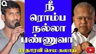 Radha Ravi's Funny Speech About Vishal