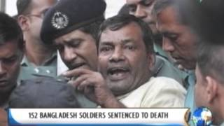 [NewsLife] One Global Village: 152 Bangladesh soldiers sentenced to death || Nov. 6, '13