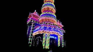 সাকিনা পাগল পেমি