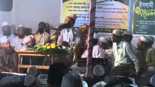 bangla waj mufti abul kalam azad bashar in karimgo