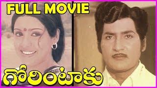 Gorintaku Telugu Full Length Movie || Shobhanbabu , Savitri,Sujatha