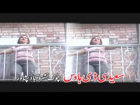 Xxx Mp4 Pashto Old Regional Song With Dance Best Of Nazo Volume 01 3gp Sex
