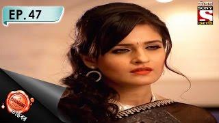Bhanwar - ভাঙবর  - Episode 47 - Magician Ya Murderer