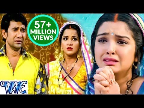 Xxx Mp4 HD मोरे अँगना के सुगना उड़ चले रे Raja Babu Dinesh Lal Yadav Bhojpuri Sad Songs 2018 3gp Sex