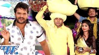 HD शोभेला पियरी पगरिया - Chhath Puja Kar Li - Khesari Lal -  Bhojpuri Chhath Geet 2015 new