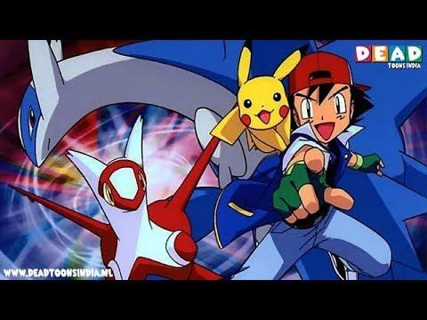 Xxx Mp4 Pokémon Movie 5 Soul Dew Ka Raaz Latias And Latios Hindi Dubbed Full Movie Download 3gp Sex
