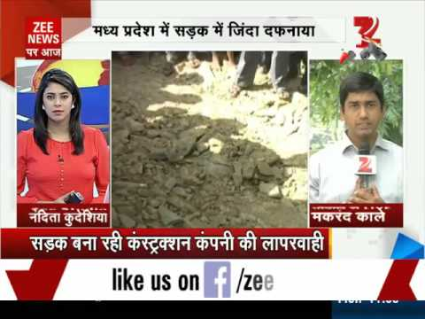Xxx Mp4 Katni Irresponsibility Of Road Construction Labourers Leads To Death Of Youth 3gp Sex