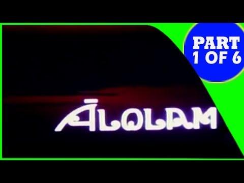 Xxx Mp4 Alolam Malayalam Film Part 1 Of 6 Gopi K R Vijaya 3gp Sex