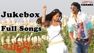 Bujjigadu Telugu Movie Full Songs || Jukebox ||  Prabhas,Trisha