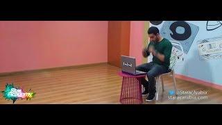 ليث أبو جودة من فلسطين - ستار اكاديمي ايفال 5 - Laith Abu Joda Star Academy 10 Eval 5