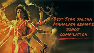 Best Star Jalsha Mahalaya songs remake compilation (2011,2012,2013)