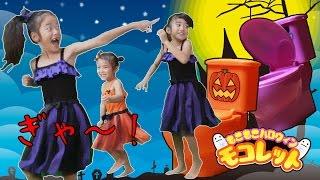 もこもこハロウィンモコレット moko moko halloween mokoletto