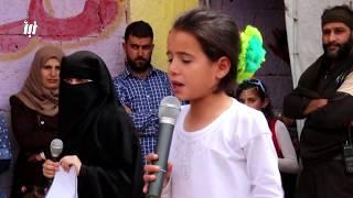أطفال براعم الشياح في مدينة درعا يتحدثون عن أوجاع الحرب..