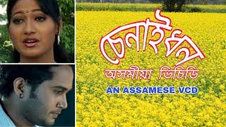 Chenaidhon Full VCD | Assamese Film