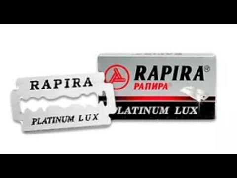 Rapira Platinum Lux Blade Review