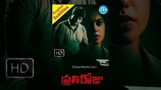 Prathi Roju Telugu Full Movie || Bindu Madhavi, Ravi Babu || Raju Rajendra Prasad || Sham Prasen