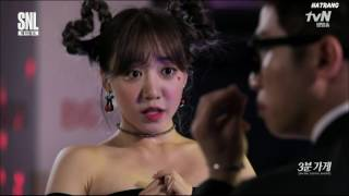 [Vietsub] Namjoo - Bạn gái 3 phút (Apink - SNL Korea cut) - Cô gái ngọt ngào