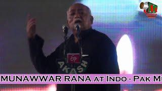 Munawwar Rana [HD] at Latest INDOPAK Mushaira, Bhopal, 05-11-2015