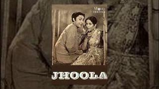 Jhoola 1941 | Ashok Kumar, Leela Chitnis | Superhit Classic Bollywood Movies